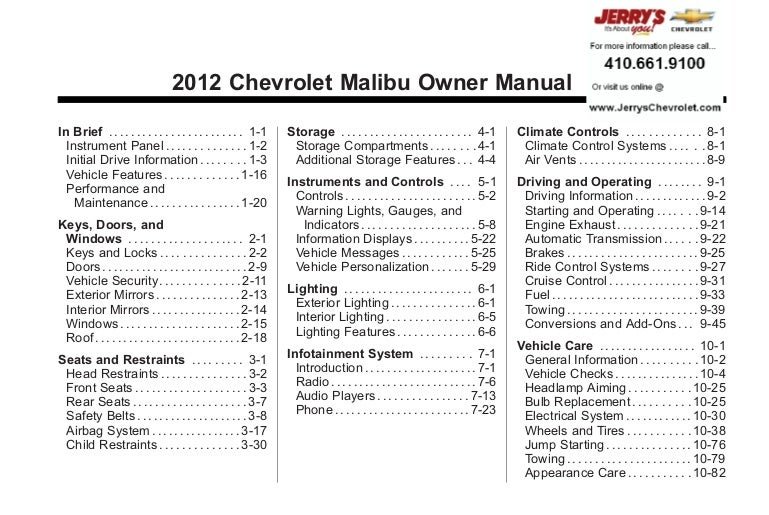 2012 chevy malibu repair manual
