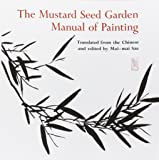 painting manual of the mustard seed garden